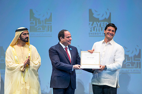 Illac-Award-with-Sheikh-and-Egyptian-Prez_500